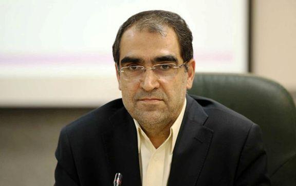 وزیر بهداشت استعفا داده و دولت به دنبال انتخاب جایگزین برای او است
