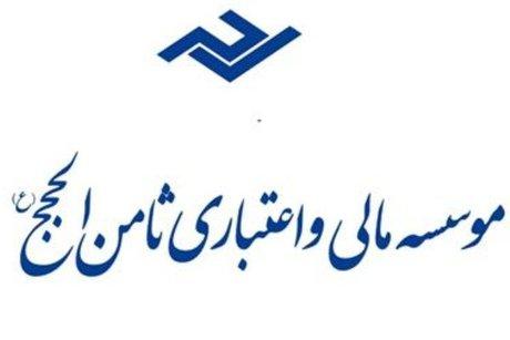 اطلاعیه دادستان تهران درباره محکومیت مدیرعامل موسسه ثامنالحجج
