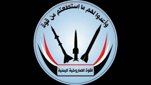 حمله گروه انصارالله با موشک بالستیک به فرودگاه أبها در عربستان