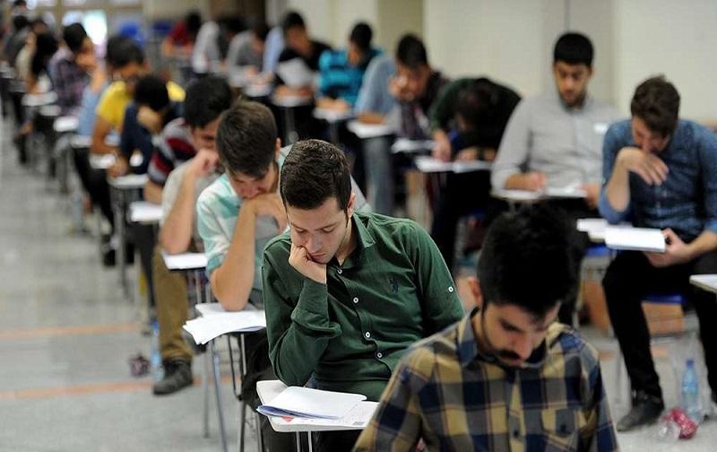 زمان اعلام نتیجه نهایی کنکور سراسری و آزمون کارشناسی ارشد ۹۸