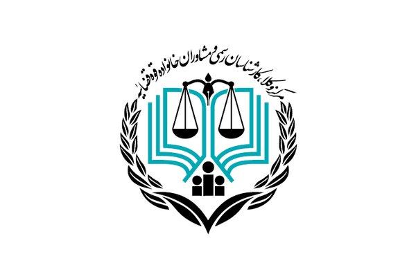 آگهی آزمون وکالت سال 98 مرکز وکلا منتشر شد/اعلام زمان ثبت نام و زمان برگزاری آزمون