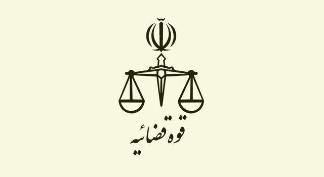 جذب کلیه پذیرفتهشدگان آزمون کادر اداری قوه قضاییه سال ۹۶ در پایان سال جاری