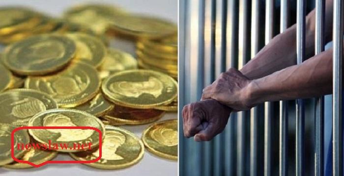 جزئیات طرح حذف زندان از مهریه تشریح شد