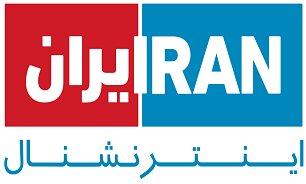 قوه قضاییه محدودیتهای قضایی و حقوقی در مورد اموال اعضای شبکه ایران اینترنشنال اعمال کرد