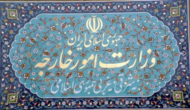 وزارت امور خارجه در خصوص واکنشها پیرامون مواضع اخیر ظریف بیانیهای صادر کرد