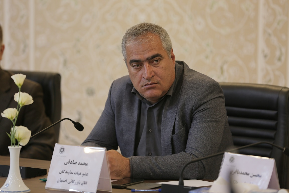 صادقی: ابتکار طرح فراکسیون کشاورزی از سوی کمیسیون کشاورزی اتاق بازرگانی اصفهان به منظور افزایش مطالبه گری در سطح ملی صورت گرفت