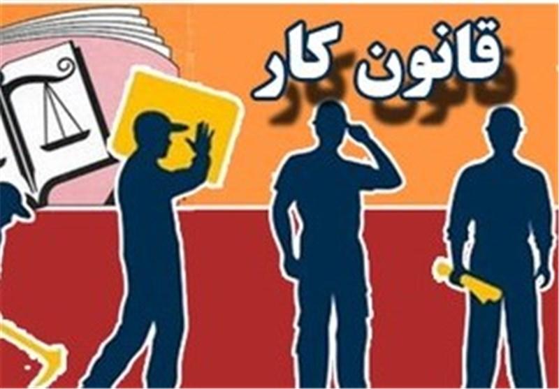 اختلافات کارگر و کارما در چه مراجعی قابل طرح می باشد؟