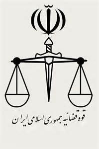 قضات و قوه قضاییه تا چه زمانی باید دخالتهای امثال آقای مطهری را در پروندههای قضایی تحمل نمایند؟