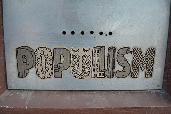 پوپولیسم