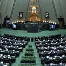 نمایندگان مجلس بازگشت به برجام را منوط به لغو یکباره و یکپارچه تحریمها دانستند