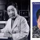 چین شیونگ وو | چین شیونگ وو؛ ماری کوری چینی و ملکه تحقیقات هسته ای