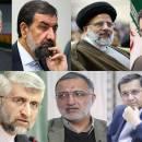 اسامی نامزدهای انتخابات سیزدهمین دوره ریاست جمهوری اسلامی ایران