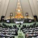 پیش نویس اصلاح آیین نامه اجرایی لایحه استقلال کانون وکلا ناقض اصل 138 قانون اساسی است
