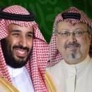 آمریکا رسماً نقش محمد بن سلمان در قتل خاشقچی را تایید کرد