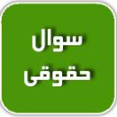 منظور از مهلت مناسب در ماده 303 قانون مجازات اسلامی