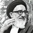 آراء و اندیشه سیاسی آیتالله محمود طالقانی (قسمت اول)