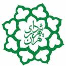 اسامی 30 گزینه شهرداری تهران/ محسن هاشمی رفسنجانی در صدر است
