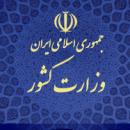 صدور احکام شهرداران در انتظار نظر نهایی وزارت اطلاعات