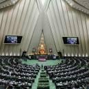 استعفای دست جمعی نمایندگان استان اصفهان