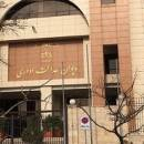 دیوان عدالت اداری رای کمیسیون ماده ۱۰۰ در مورد تخریب ویلای معروف لواسان را تایید کرده است