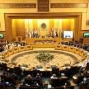 نشست اضطراری وزرای خارجه اتحادیه عرب برگزار شد