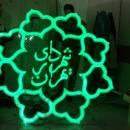 91 نفر از بازنشستگان شهرداری تهران باید خداحافظی کنند!