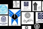 پیشبینی وزارت علوم از وضعیت دانشگاهها در مهرماه/وزارت علوم به هیچ عنوان تصمیم به حذف ترم ندارد