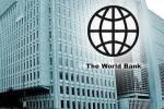تغییر برآورد بانک جهانی از تورم ایران
