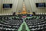 اگر ایران به درخواست آژانس پاسخ مثبت دهد رویه غلطی علیه همه کشورها بنیان گذاشته خواهد شد