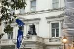 متعرضان به سفارت ایران در لندن آزاد شدند