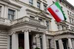 پلیس انگلیس از حمله به سفارت ایران اطلاع داشته است