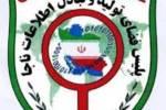 تهران، خراسان رضوی، فارس، اصفهان و آذربایجان شرقی دارای بیشترین جرایم سایبری در سال 96