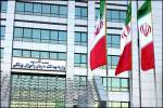 واردات خودرو توسط وزارت بهداشت