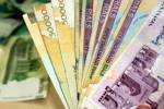مهار روند نقدینگی با همکاری بانک های کشور