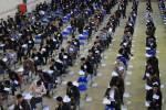 زمان ثبت نام آزمون سراسری، کارشناسی ارشد و دکتری 98 اعلام شد