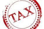 قدمت جمع آوری مالیات (قسمت دوم)
