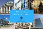 دانشگاههای خارجی مورد تأیید وزارت بهداشت اعلام شد