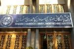 ترکیب جدید هیات رئیسه اتاق بازرگانی اصفهان مشخص شد