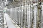 تولید مجدد اورانیوم غنیشده در فردو آعاز شد