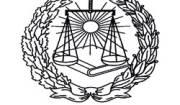 عیسی امینی بعنوان رئیس کانون وکلا مرکز انتخاب شد