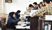 نقل و انتقالات دانشجویی دانشگاه آزاد آغاز شد