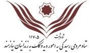 ۱۸ زندانی با نذورات حسینی آزاد شدند