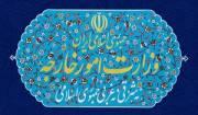 اطلاعیه روابط عمومی وزارت خارجه درباره سخنان ظریف در مجلس