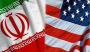 فرایند آزمون وکالت در آمریکا و تفاوت آن با ایران