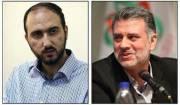 مدیر شبکه 3 و مدیرکل پخش اخبار صداوسیما توبیخ شدند