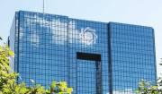 نام سه بانک و موسسه مالی ایرانی از فهرست تحریم ها خارج شد