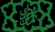 پیروز حناچی شهردار جدید تهران شد