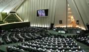 تنش در مجلس هنگام اصلاح CFT