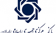 بانک مرکزی موظف شد حقوق سپردهگذاران در موسسات اعتباری را تضمین کند