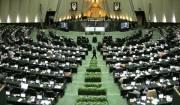 پافشاری نمایندگان مجلس بر مصوبه قبلی CFT/ لایحه به مجمع تشخیص ارجاع شد